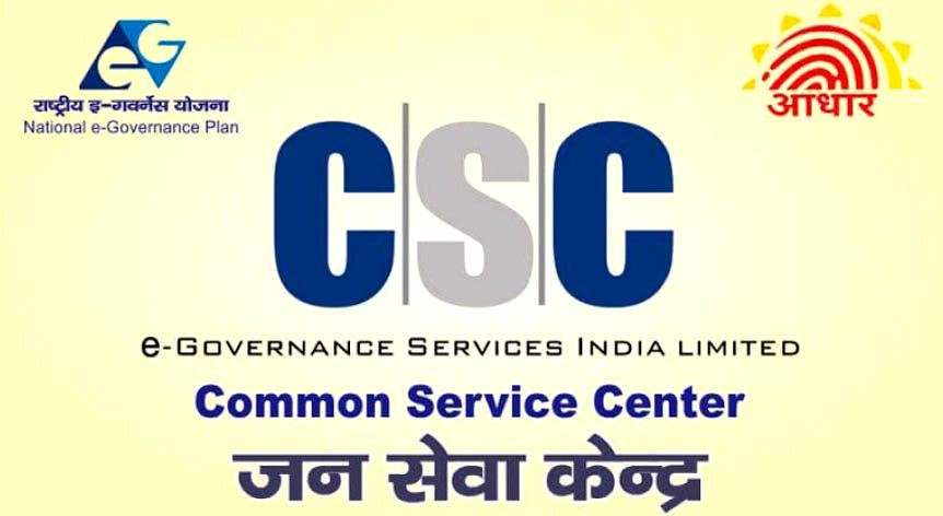 CSC launches First Cash and Carry Store in Kanth, Muradabad
